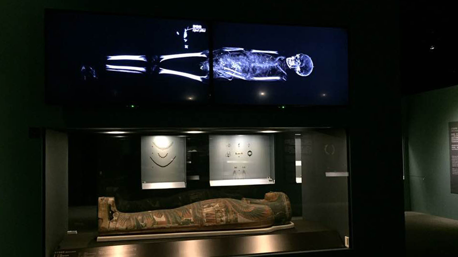 Egyptian Mummies from the British Museum - National Palace Museum - Taipei - Taiwan